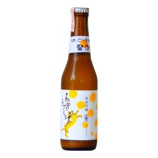 【ミニボトル】安芸虎「素 (そ) 」純米吟醸 うすにごり 発泡生酒 330ml