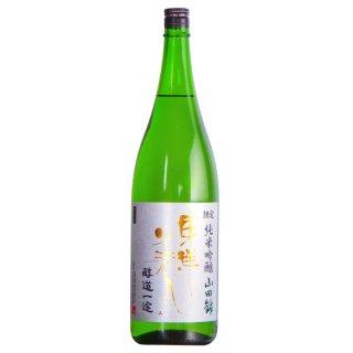 東洋美人 醇道一途(じゅんどういちず) 限定純米吟醸 山田錦 1800ml