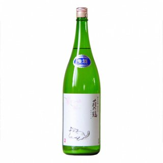 萩の鶴 純米吟醸 さくら猫ラベル 生原酒 1800ml