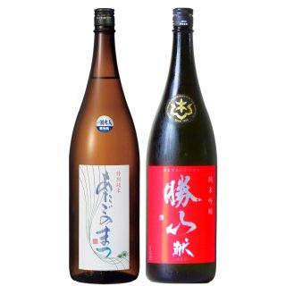 日本一の日本酒セット あたごのまつ ・勝山「献」(1800ml×2)