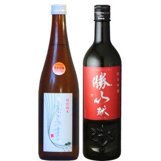 日本一の日本酒セット あたごのまつ ・勝山「献」(720ml×2)