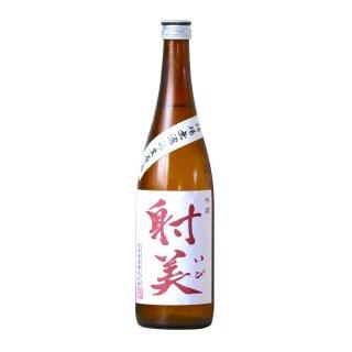 【ご当選者様専用】射美(いび) 吟撰(ぎんせん) 無濾過生原酒 720ml