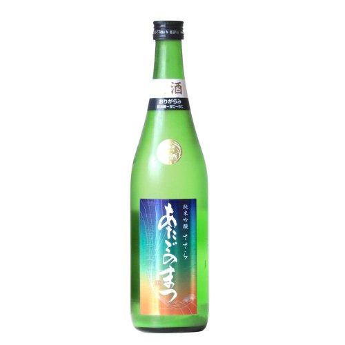 【新米新酒】あたごのまつ 純米吟醸 ささら おりがらみ 本生 720ml