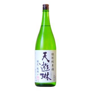 天遊琳 特別純米酒 1800ml