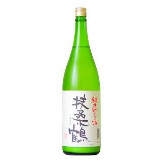 扶桑鶴 純米にごり酒 1800ml