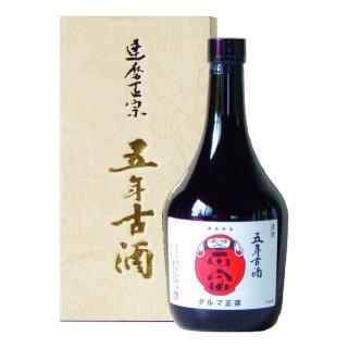 達磨正宗 5年古酒 720ml
