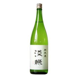 群馬泉 淡緑 山廃純米吟醸 1800ml