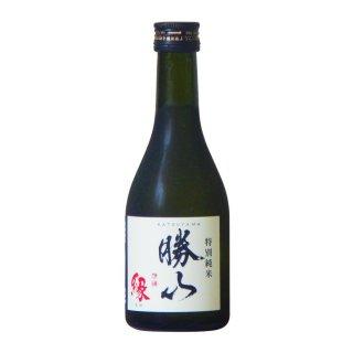 勝山 「縁」 特別純米 300ml