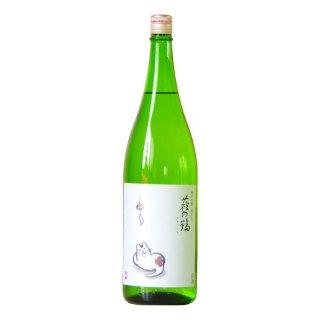 萩の鶴 純米吟醸 別仕込猫ラベル 1800ml