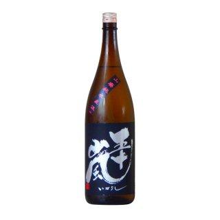 五十嵐(いがらし)  山廃純米 黒ラベル 無濾過生原酒 直汲み 1800ml