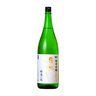 東洋美人 醇道一途(じゅんどういちず) <br>限定純米吟醸 西都の雫 1800ml