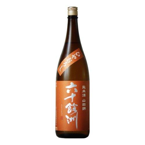 六十餘洲 純米原酒 ひやおろし 1800ml