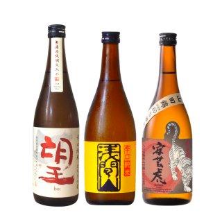 【定番】ドライな日本酒 3本セット 望 浅間山 安芸虎 720ml×3