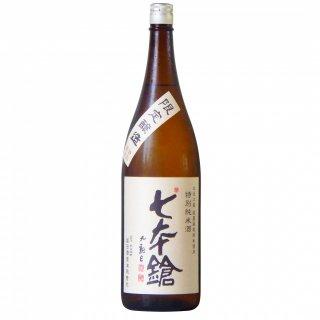 七本鎗  特別純米 限定醸造 1800ml