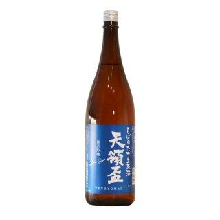 天領盃(てんりょうはい) 純米吟醸 しぼりたて 生 1800ml