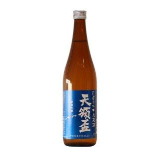 天領盃(てんりょうはい) 純米吟醸 しぼりたて 生 720ml