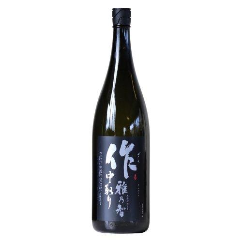 作(ざく) 雅乃智(みやびのとも) 純米大吟醸 中取り 1800ml