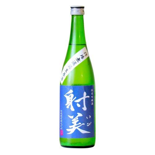 【ご当選者様専用】射美(いび) 純米吟醸 無濾過生原酒 720ml
