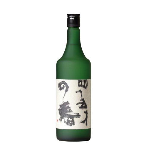 津島屋外伝 45才の春 純米大吟醸 生原酒 720ml