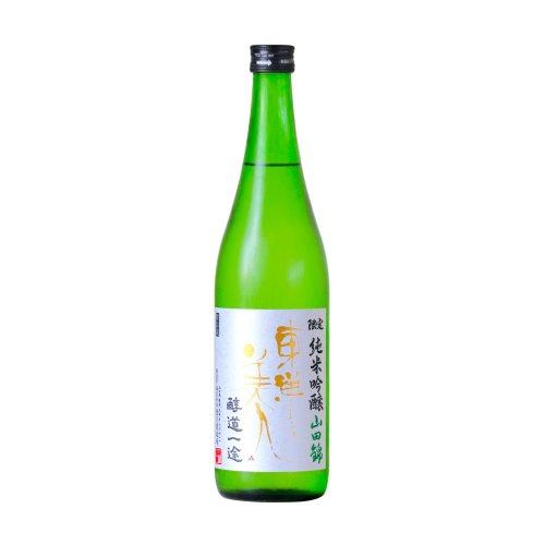 東洋美人 醇道一途(じゅんどういちず) 限定純米吟醸 山田錦 720ml