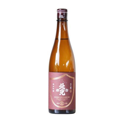 北光正宗 59醸(ごくじょう) 純米吟醸 2021 720ml