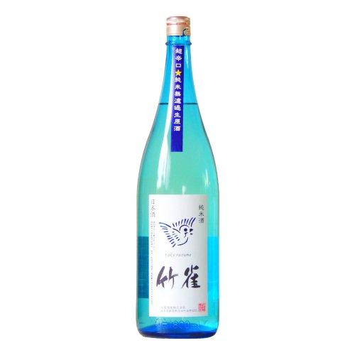 竹雀 純米 超辛口 生 Blue Sky Bottle 1800ml