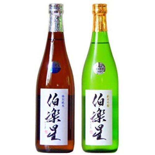 【大人気】伯楽星のみくらべ セット 究極の食中酒 720ml×2本