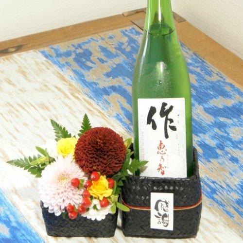 【2021 父の日】フラワーアレンジメント&「作(ざく) 純米吟醸 恵乃智 720ml」