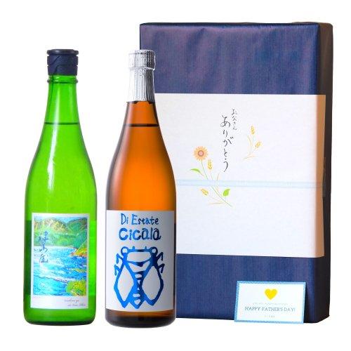 【2021 父の日 夏酒セット】父なるライン& 三井の寿Cicala 720ml ×2 ラッピング・父の日のし・カード 付き