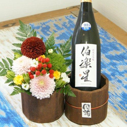 【2021 父の日】フラワーアレンジメント&「伯楽星 純米大吟醸 マイナス5℃熟成 720ml」