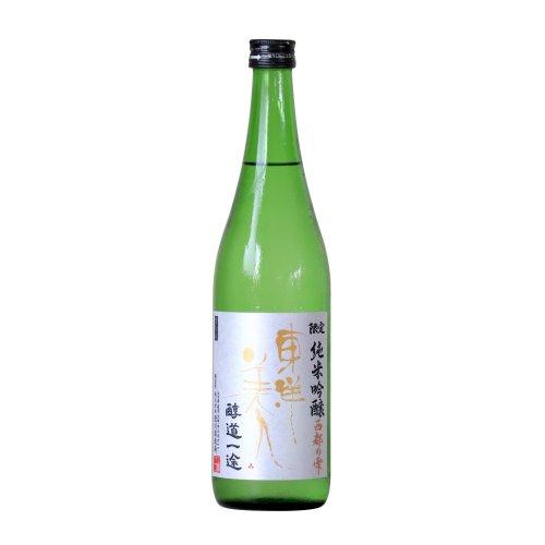 東洋美人 醇道一途(じゅんどういちず) 限定純米吟醸 西都の雫 720ml