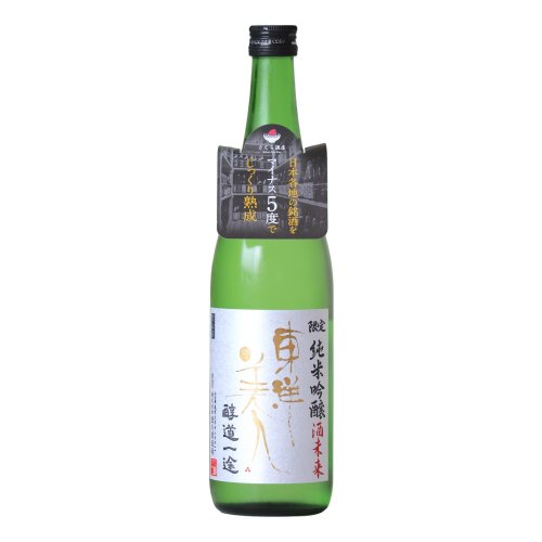 東洋美人 醇道一途(じゅんどういちず) 限定純米吟醸 酒未来 マイナス5度熟成 720ml