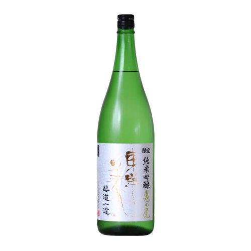 東洋美人 醇道一途(じゅんどういちず) 限定純米吟醸 亀の尾 1800ml