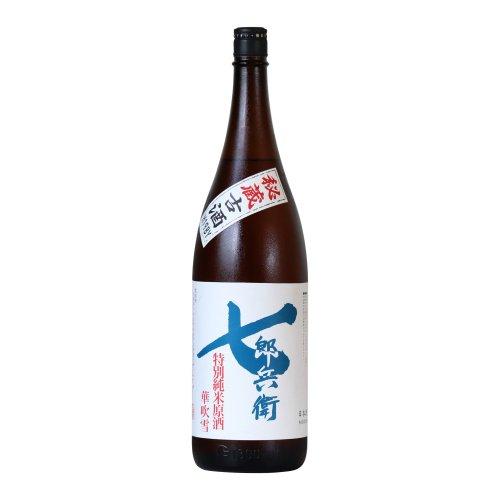 七郎兵衛(しちろべえ) 秘蔵古酒 特別純米原酒 H19BY 1800ml