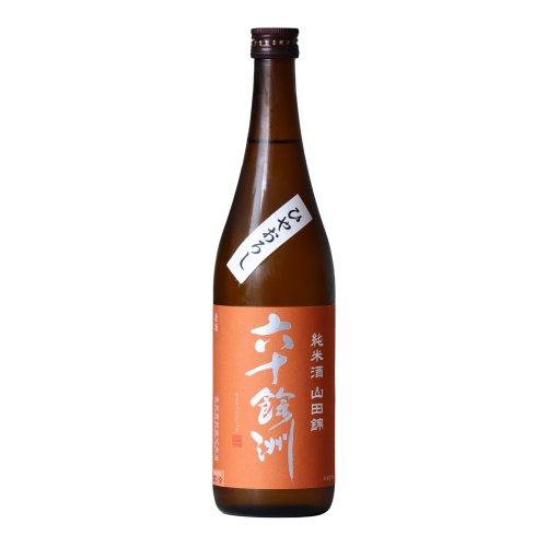 六十餘洲 純米原酒 ひやおろし 720ml