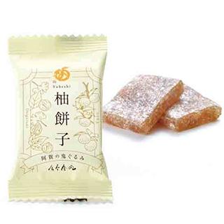 柚餅子(ゆべし)
