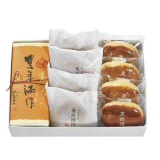 豊年満作(中)、蕎麦饅頭、栗饅頭 詰合せ