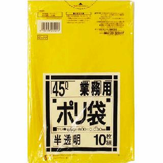 【在庫限り】<br>Nシリーズ 45L 黄色半透明 事業系ごみ袋 G-22