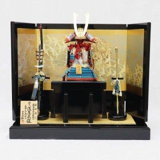 五月人形 雄山作 五分の一 本仕立 国宝浅葱威鎧
