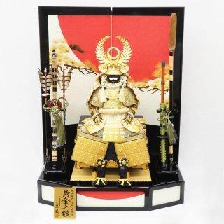 五月人形 平安翠鳳作 10号 徳川家康黄金之鎧