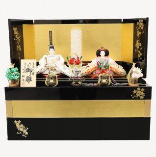 雛人形 小出松寿作 京11番 金彩京刺繍 白熨斗収納セット