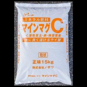 マインマグC 15kg【20袋以上ご注文時注意】