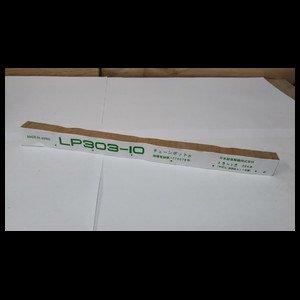 チェーンポットLP303−10 1冊
