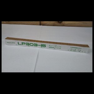 チェーンポットLP303−15 1冊