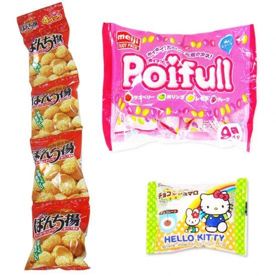 4P(内1)ぼんちあげ  /  大袋(内1)ポイフル  /  キティのチョコマシュマロ(1個)  【学】