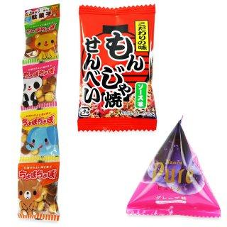 4P(内1)ちょぼちょぼ  /  ピュレグミテトラ(1個)  /  もんじゃ焼きせんべい(1個) 【学】