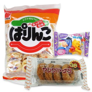 18袋入(内1)ぱりんこ  /  プーさんのいちごチョコマシュマロ(1個)  /  ヤングドーナツ(1個)  【学】