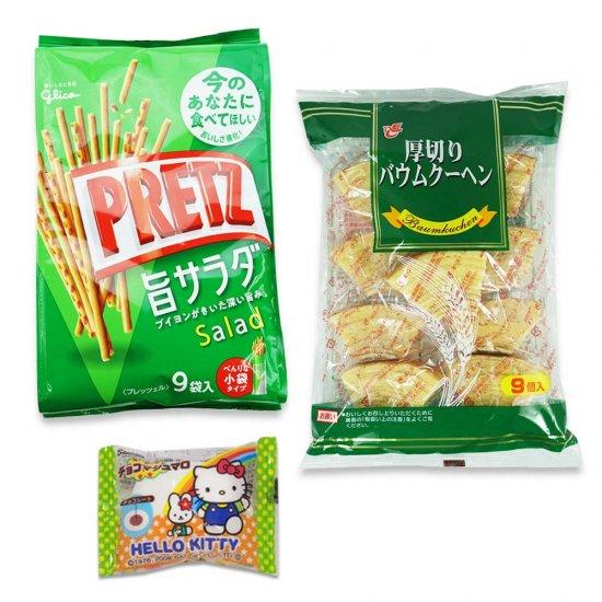 9袋入(内1)厚切りバウム  /  大袋(内1)プリッツ  /  キティのチョコマシュマロ(1個) 【学】