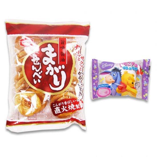 9袋入(内1)まがりせんべい  /  プーさんいちごマシュマロ(1個) 【学】