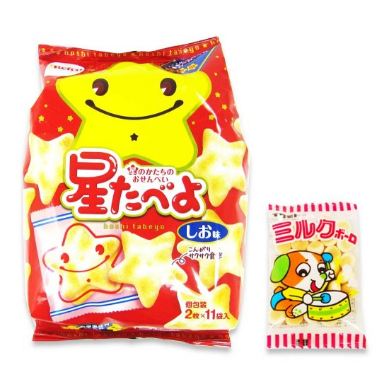 11袋入(内1)星たべよ  /  ミルクボーロ(1個)【学】【幼】